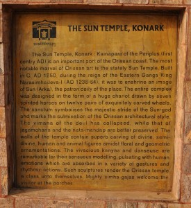 Info about the Kornak temple